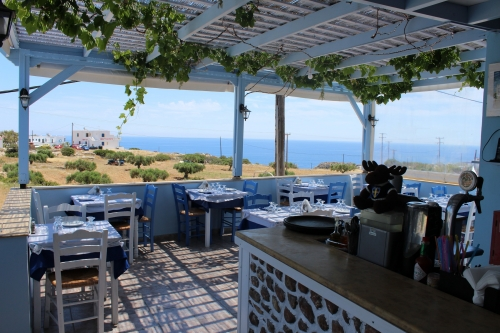 Four Seasons Taverna
